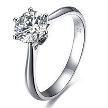 铂Pt950钻石戒指