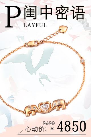 珠宝品牌 18K G750钻石耳钉