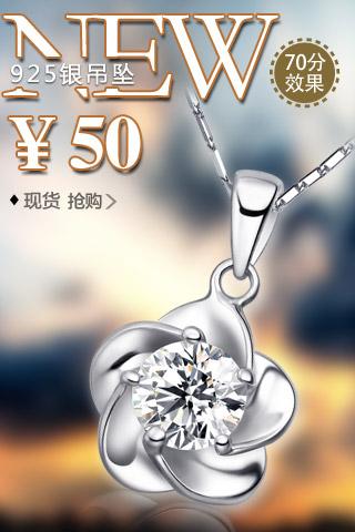 银925合成立方氧化锆挂坠